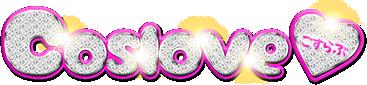 GACHI GROUP(ガチグループ)女性求人情報